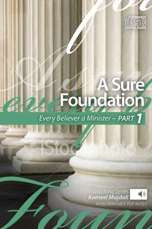 cd-a-sure-foundation