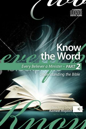cd-know-the-word