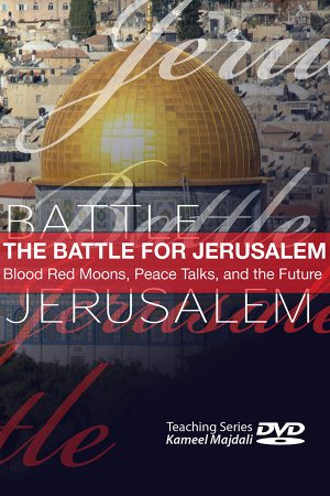 dvd-Battle-4-Jerusalem