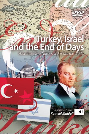 dvd-Turkey-Israel