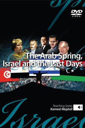 dvd-arab-spring