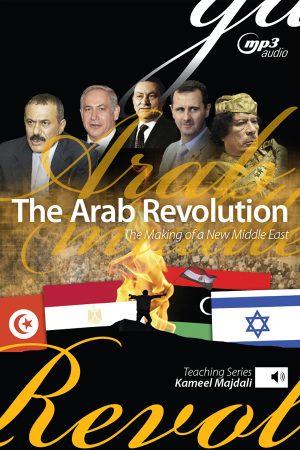 mp3-Arab-Revolution