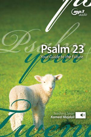 mp3-Psalm23