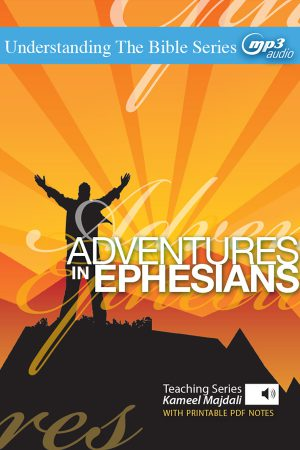 mp3-UTB-Ephesians