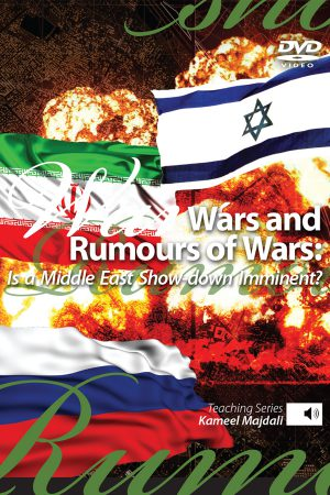 mp3-wars-and-rumours
