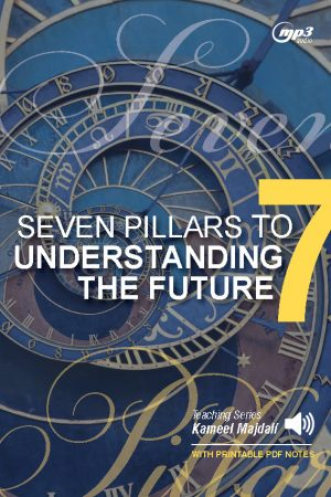 7_pillars_to_understanding_the_future