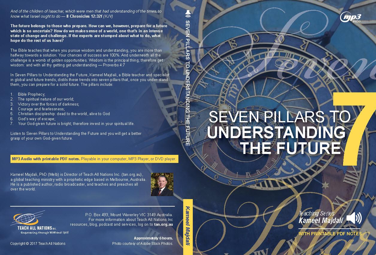 7_pillars_to_understanding_the_future
