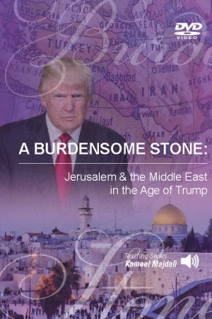 A Burdensome Stone - Front Cover
