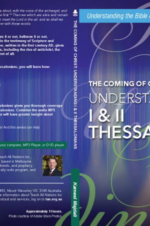Understanding_Thessalonians_full