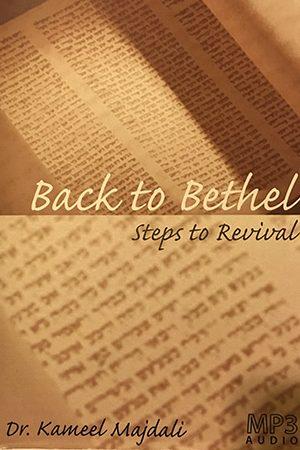 Back to Bethel