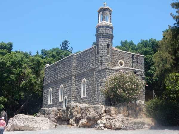 Capernaum Millstone
