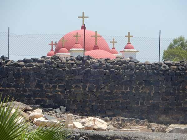 Orthodox Capernaum