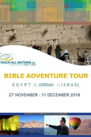 Bible Adventure Tour