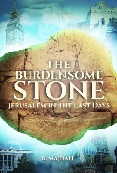 burdensome stone