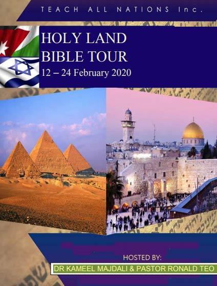 Holy land bible tour