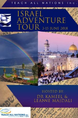 Israel Adventure Tour