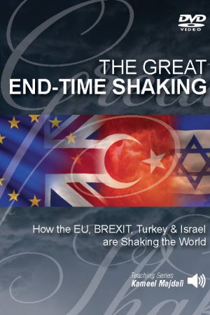 The Great End-Time Shaking - Front Cover