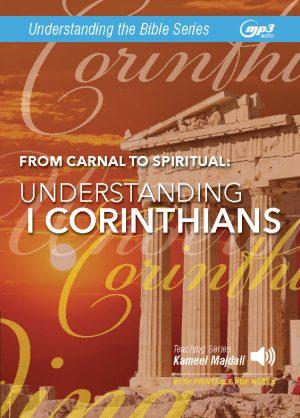 Understanding 1 Corinthians