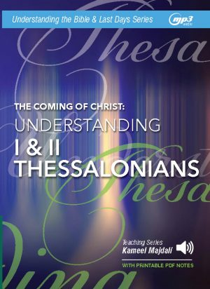 Understanding_Thessalonians