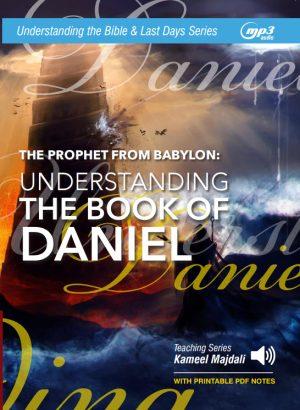 Understanding The Book of Daniel