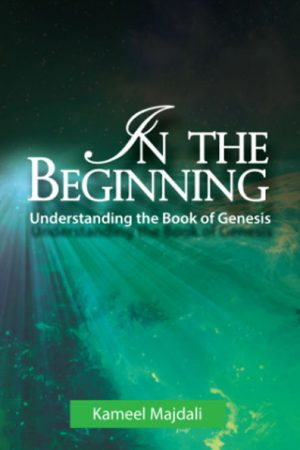 In the Beginning: Understanding the Book of Genesis